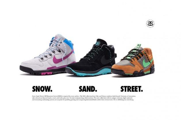 Nike Stussy OMS