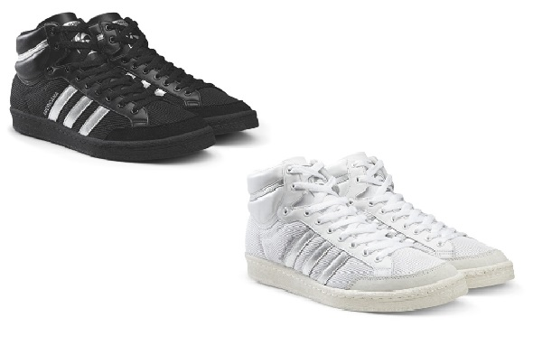 online retailer 019a7 a77e3 on sale adidas Originals Americana Hi 88 8211 Two Metallic Colorways