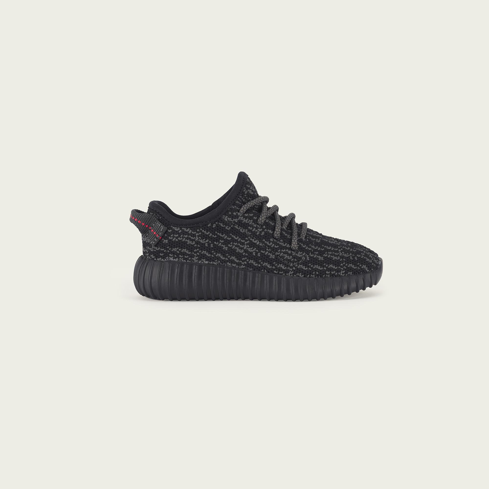 Adidas Yeezy 350 Infant