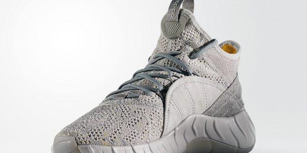 A Closer Look at the New adidas Originals Tubular Rise