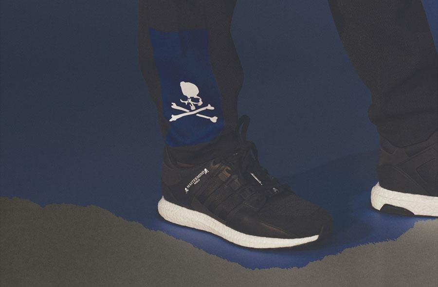adidas Originals by Mastermind World - EQT Support Ultra