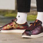Sneaker Releases October 2017 - Limited Edt x adidas Consortium Superstar 80s