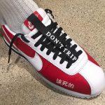 Kendrick Lamar x Nike Cortez Kenny - Don't Trip