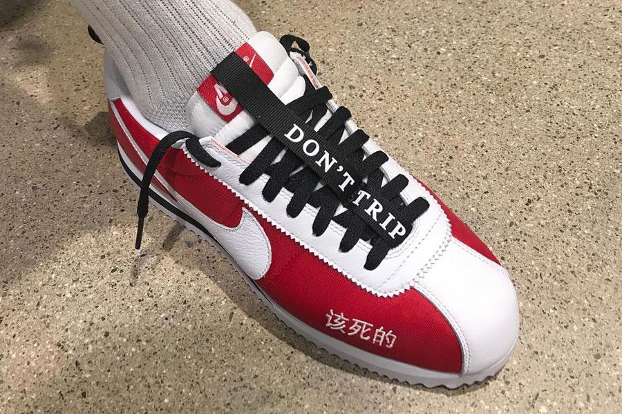 Kendrick Lamar Previews a Nike Cortez Collab