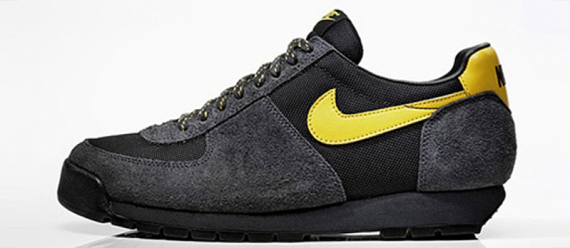 Nike Zoom Lava Dome QS