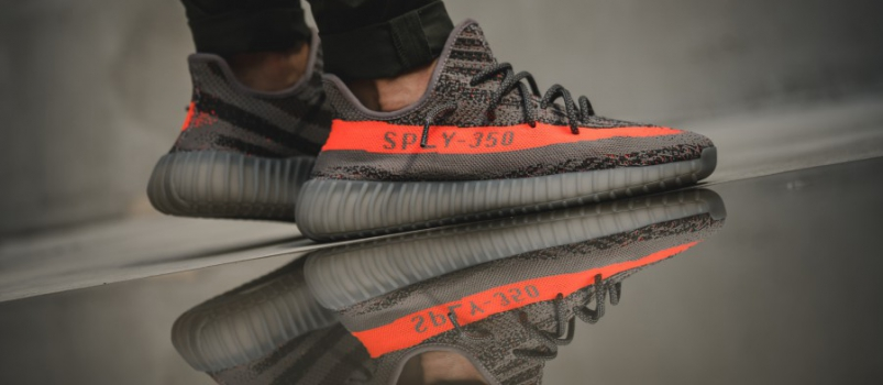 adidas Yeezy Boost 350 V2 – Release Info