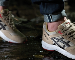 "SNEAKERS ""BACK TO THE WOODS"" Photo Series"