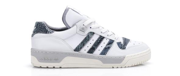Neu adidas Originals Rivalry Lo Sneakers Magazine