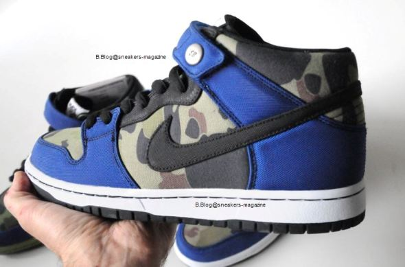MFS_Dunk_Mid_Sample_4