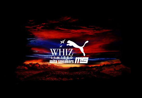 XT2 WHIZ MITA - 357341 02 (1)