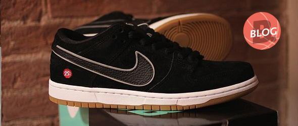 competitive price 657b1 63a0b Quartersnacks x Nike Dunk SB Low Premium QS - Release Info