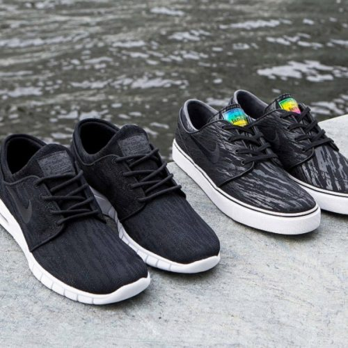 <!--:de-->Civilist x Nike SB Spree Pack<!--:--><!--:en-->Civilist x Nike SB Spree Pack<!--:-->