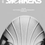 Sneakers Mag - January 2015 (Cover)