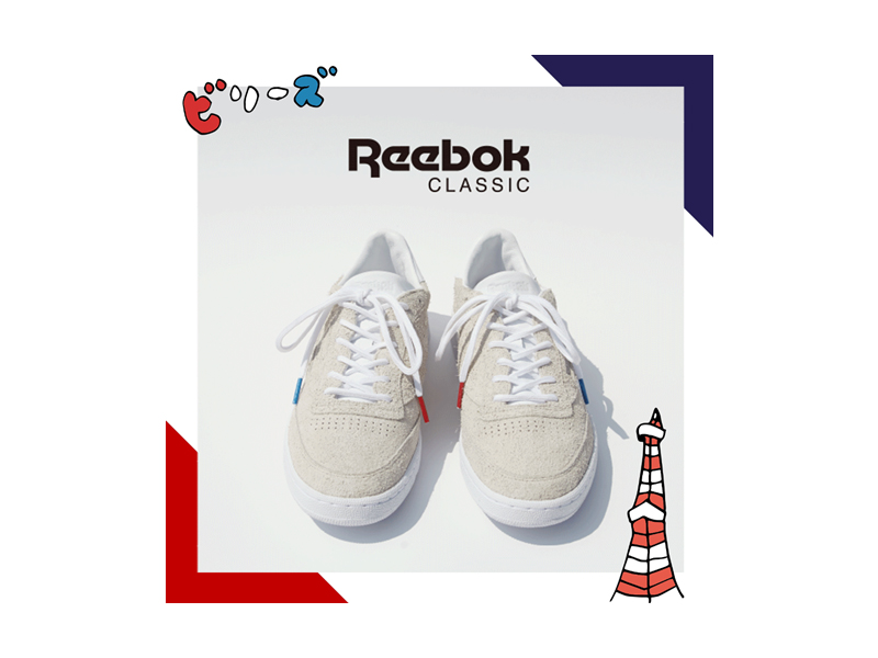 Reebok-Club-C-85-x-Billys-00-800pix