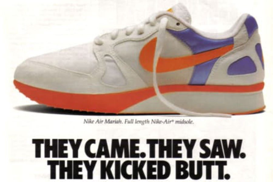 12 Of The Best Vintage Nike Ad Svintage Nike Ad S