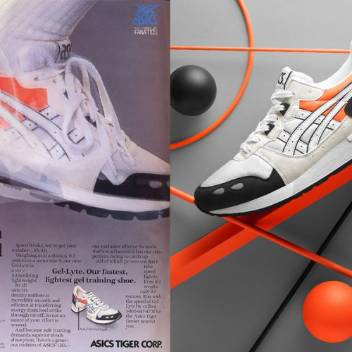 History Check – Asics GEL-Lyte from 1987 to 2017