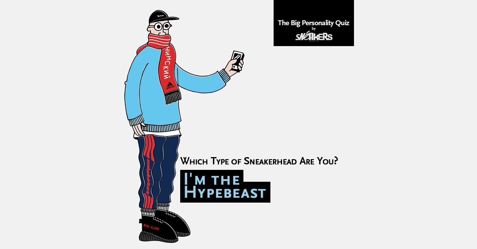 Pin on Hypebeast