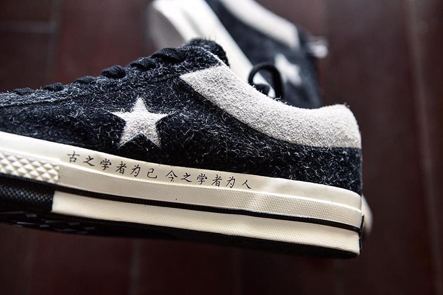 8c75aeac7bb0 CLOT x Converse One Star