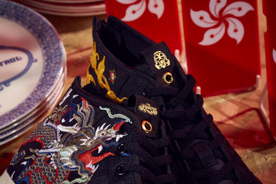 Juice x Footpatrol adidas Consortium Sneaker Exchange - Matchcourt Mid (Tongue)