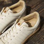 adidas Consortium x Kasina Superstar BOOST (Insoles)