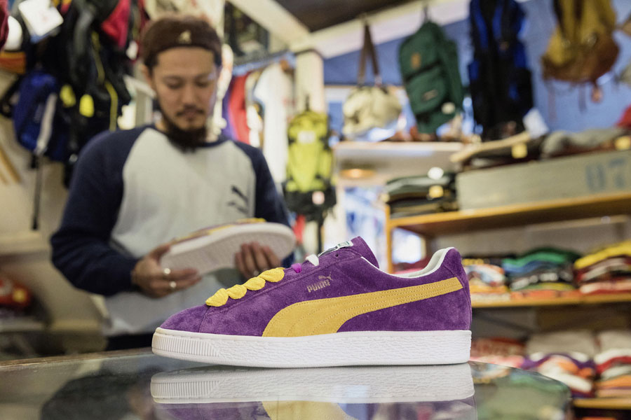 PUMA Suede 50 Made In Japan The Collectors - Upper