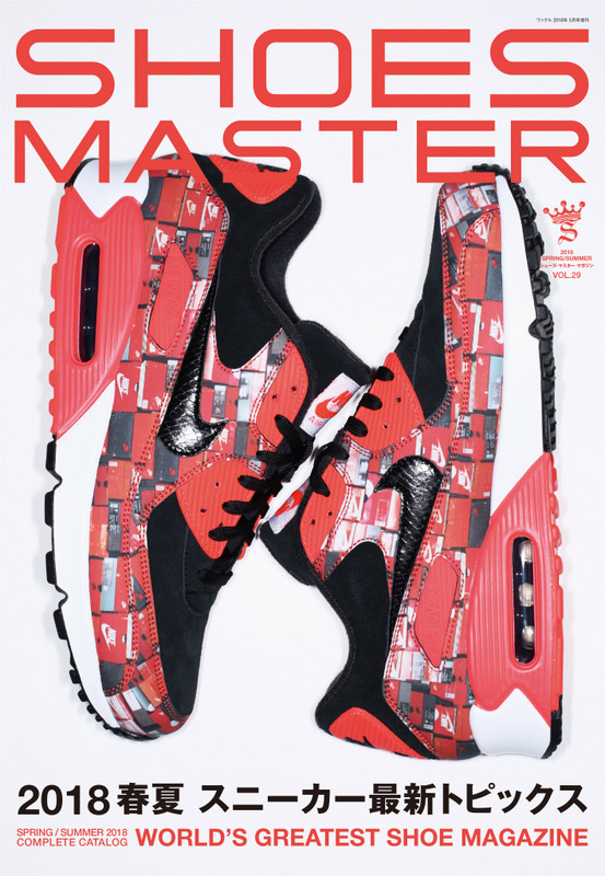 atmos x Nike Air Max 90 WE LOVE NIKE - Shoes Master
