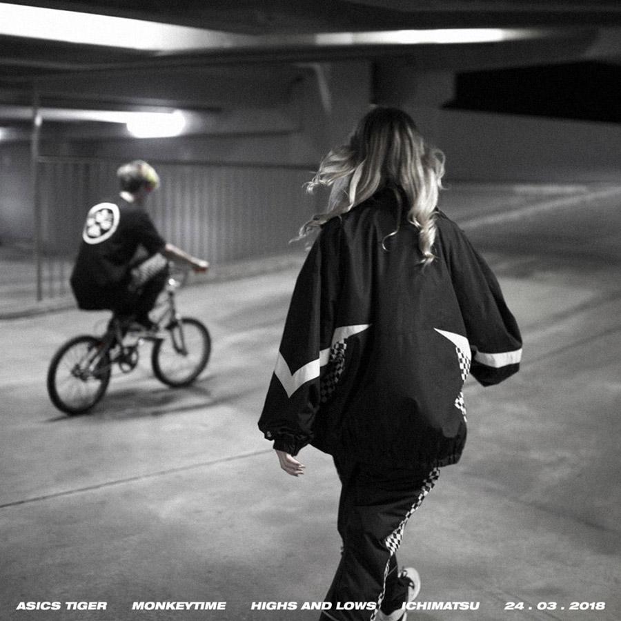 HAL x monkey time x ASICS GEL-LYTE V Ichimatsu - Track Top Pants