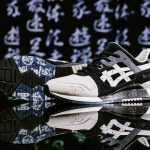 Kicks Lab x ASICS GEL-LYTE III KL-Shinobi