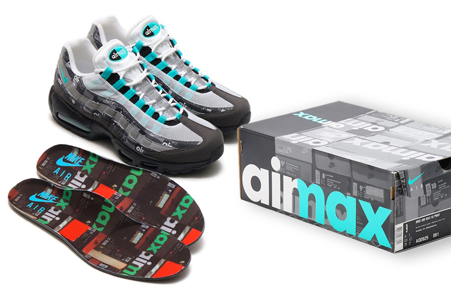 A Fresh Look at the atmos x Nike Air Max 95 Jade | Sneakers
