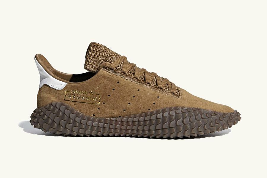 adidas Kamanda Brown Pack - Brown Raw Desert Crystal White (Side)