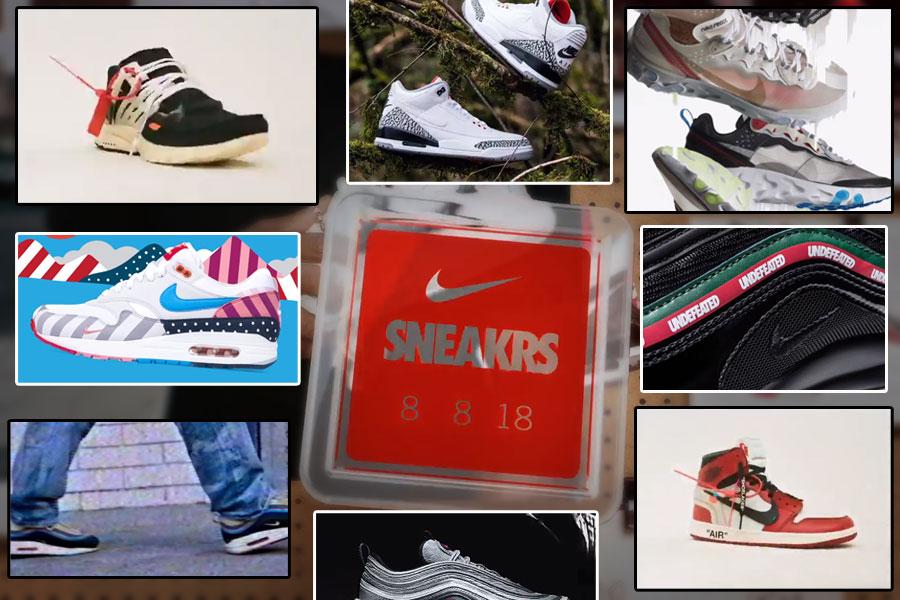 Nike SNEAKRS Restock (1 Year