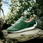 Afew x KangaROOS COIL-R1 Mighty Forest - Left