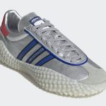 adidas Country Kamanda Micropacer (EF5546)