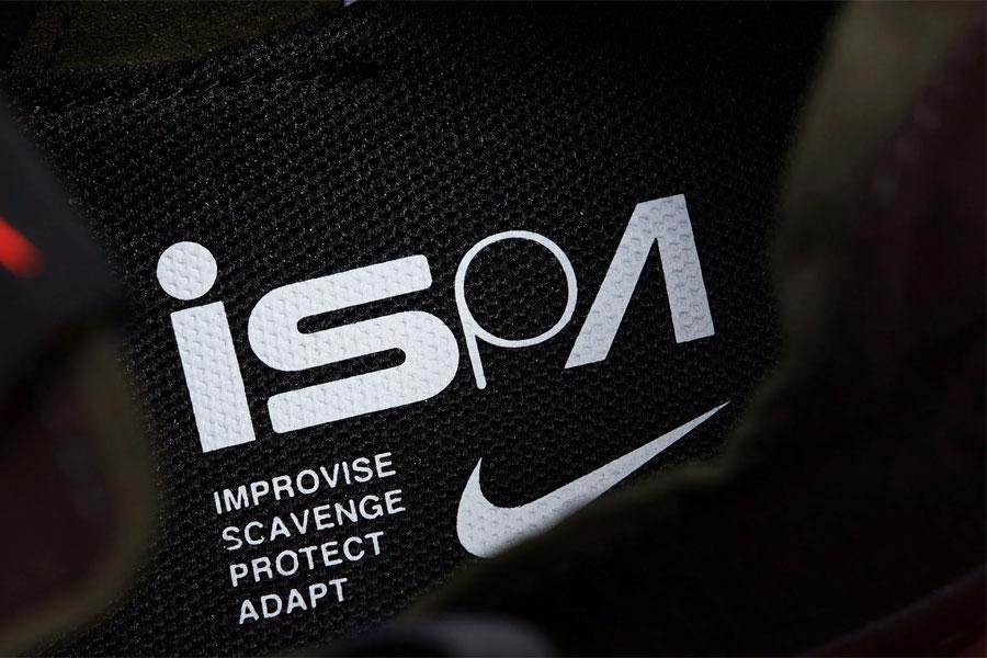 Nike React WR ISPA Velvet Brown Terra Orange (AR8555-200) - Mood 3