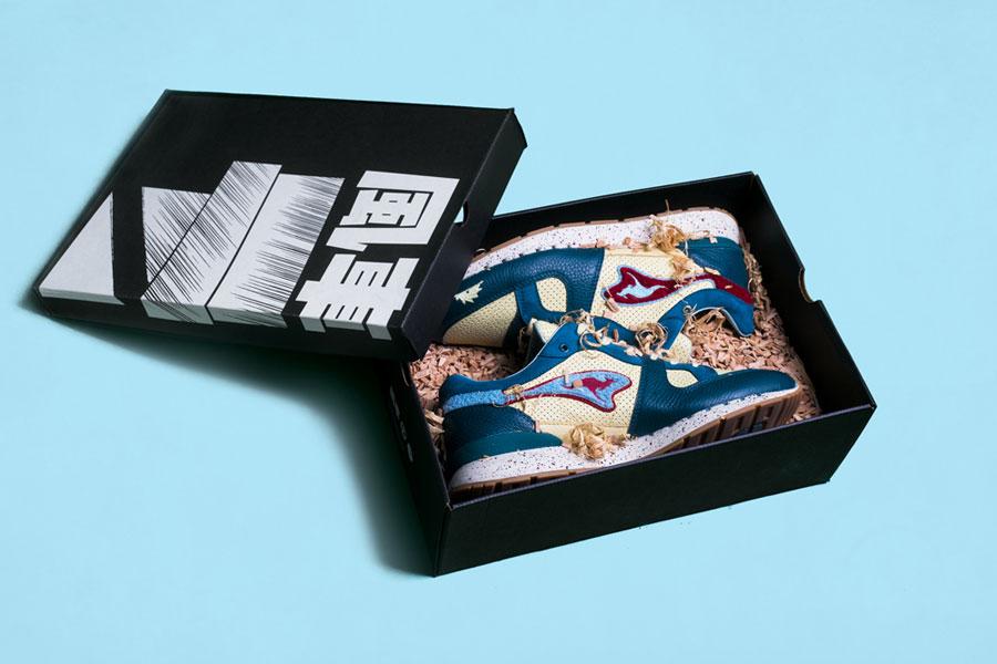 SneakerBAAS x KangaROOS COIL-R1 Windmill Pack - The Turtle 2