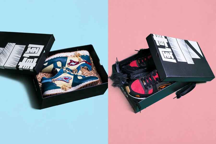 SneakerBAAS x KangaROOS COIL-R1 Windmill Pack