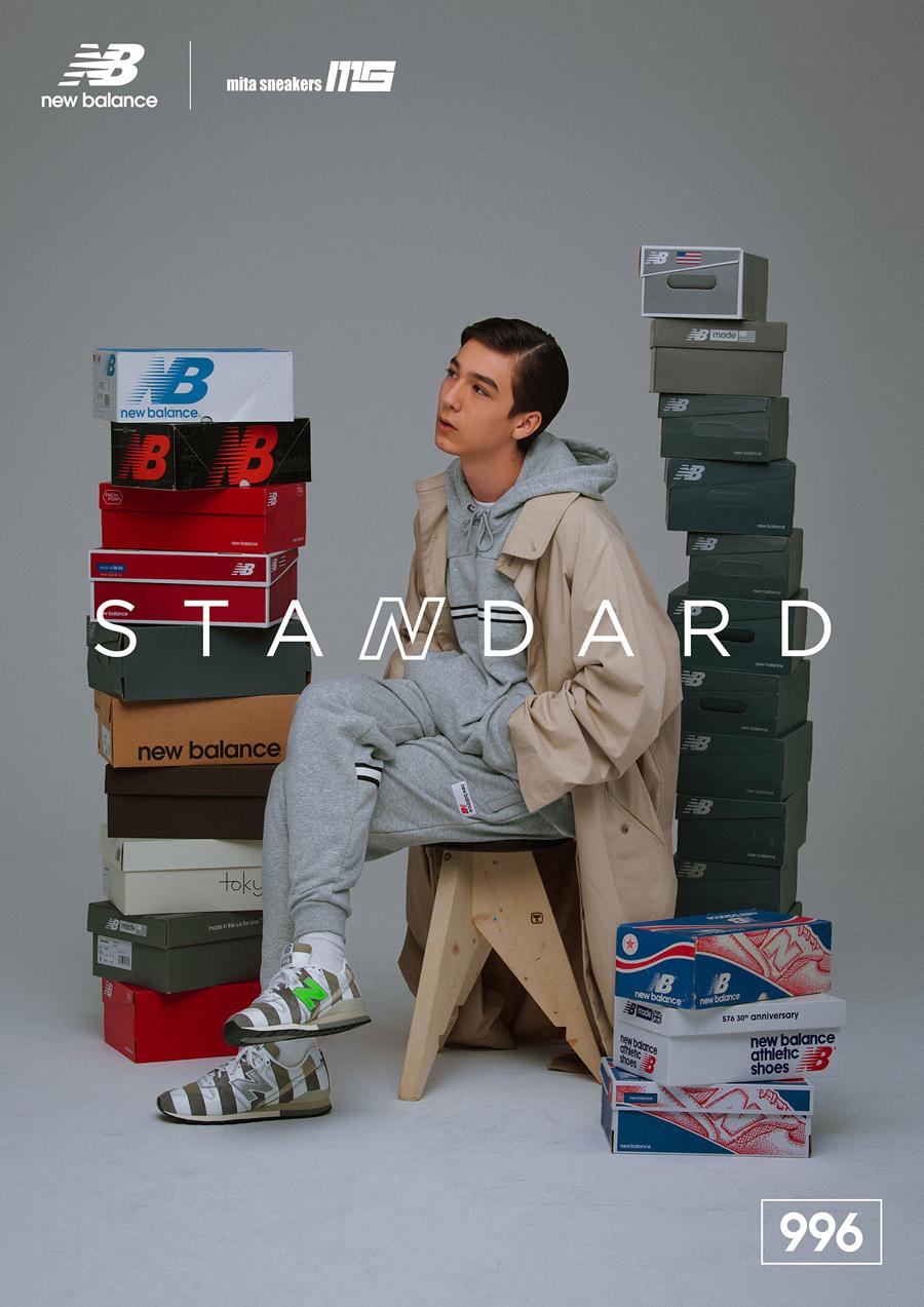 mita sneakers x New Balance CM996 TOKYO CROSSING - Mood 6