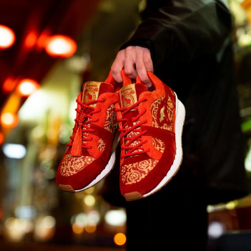 "KangaROOS Celebrates the Chinese ""Year of the Rat"""