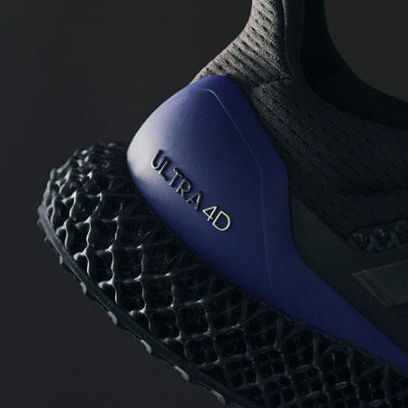 adidas Ultra 4D Black Purple (FW7089) - 1
